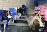 سور دولت در شب چهارشنبه آخر سال/ چشم ۱۳ میلیون کارگر ایرانی نگران مزد ۹۶