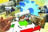 صرف منابع صندوق توسعه برای اشتغالزایی ضربتی پول حرام کردن است