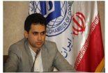 ایران میزبان برگزاری سیزدهمین اجلاس منطقه ای مجمع جهانی تعاون شد