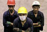 طرح پیشنهاد افزایش ۱۰ درصدی دستمزد کارگران از سوی دولت