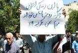تجمع بازنشستگان در اعتراض به عدمهمسانسازی حقوق