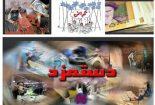 جزئیات عیدی و حق اولاد کارگران در سال۹۶