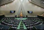 نامه معرفی چهار وزیر پیشنهادی در مجلس قرائت شد