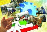 ورود تعاونیها برای کمک به توزیع بهتر کالاهای اساسی و تنظیم بازار