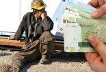 معیشت کارگران در گیر و دار نبود وزیر کار