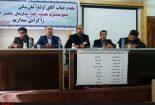 بازرسان جدید کانون عالی شوراهای اسلامی کار کشور انتخاب شدند
