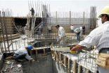 ۹۰۰هزار کارگر ساختمانی ۴ سال در انتظار تحقق وعده بیمه دولت یازدهم هستند