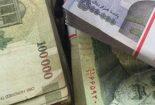طرح ایجاد بانک تعاونی سهامی عام/ هدف: تامین مالی برای تعاونگران