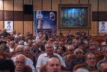 گردهمایی کانون بازنشستگان تامین اجتماعی تهران برگزار شد