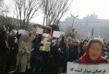 تجمع بازنشستگان فرهنگی مقابل سازمان برنامه و بودجه
