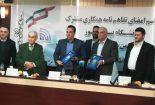 پیام نور و کانون عالی انجمن های کارفرمایی تفاهمنامه امضا کردند