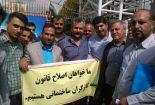 مطالبات بیمه ای کارگران را با برگزاری تجمعات صنفی پیگیری می کنیم